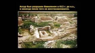 Пророчества Библии о нашем времени