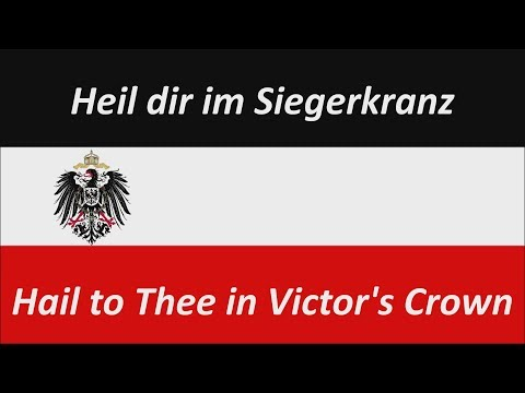 Hail to Thee in Victor's Crown (German Empire Anthem | 1871-1918) - with lyrics