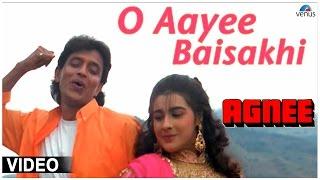 O Aayee Baisakhi Full Video Song : Agnee | Mithun Chakraborty, Amrita Singh |