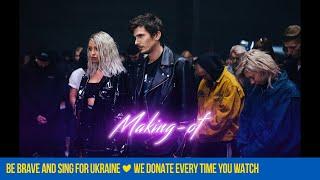 Время и Стекло - Песня про лицо [Making-of]