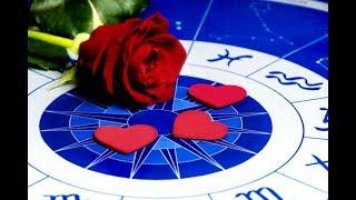 ★ Проверь, подходит ли тебе человек, который рядом с тобой. Астрологи рекомендуют выбирать пару