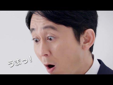 """有吉弘行、みんなの投票で決めた""""迷""""キャッチコピーを発表! 『キリン・ザ・ストロング』TV-CM「出会い」篇&「#正論な有吉」篇"""
