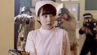 nữ Y tá xinh đẹp khờ khạo, giết quân Nhật không kịp trở tay [Lẩu Phim]
