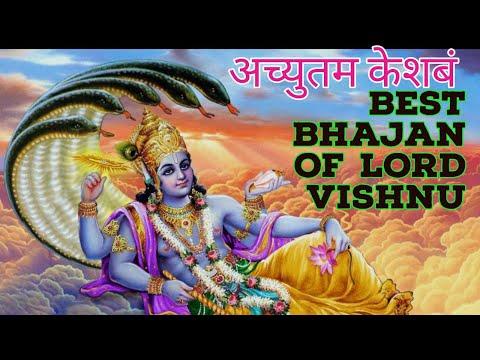 Original Achutam Keshvam Krishna Bhajan (FULL SONG) | Lord Vishnu Bhajan |Best  Bhajan 2020 |