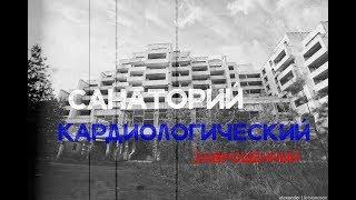 #Походушка - По следам фильма Хардкор. Калязин