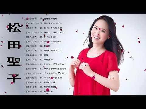 松田聖子 メドレー ♥♥ 松田聖子 人気曲 - ヒットメドレー♥♥ Seiko Matsuda Greatest Hits 2019 ♥♥