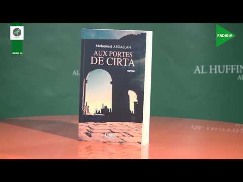 L'Entretien (SILA) avec le jeune écrivain: Mohamed Abdellah