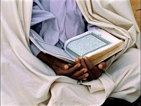 Al Coran Al Karim - Guérisons, soins et Guide