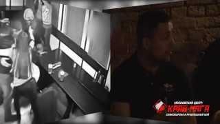 Крав-Мага самозащита в Баре-Ресторане
