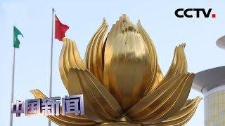 [中国新闻] 我的中国心 澳门青年融入国家发展 实现创业梦想 | CCTV中文国际