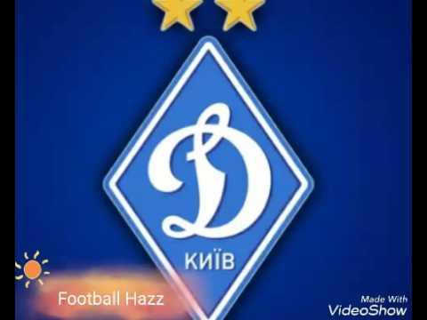 Dynamo, song - FC Dynamo Kyiv