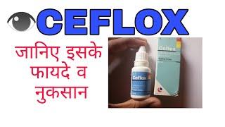 #CEFLOX Ear/Eye Drop benefits and review in Hindi