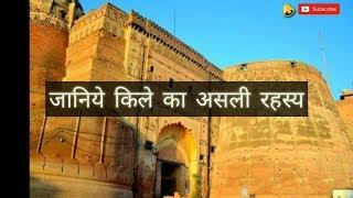History of Qila mubarak Bathinda