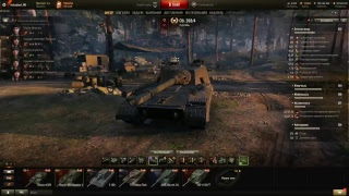 World of Tanks TEST