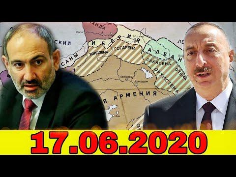 Армения должна вернуться в армянское нагорье в качестве миротворца. СРОЧНО