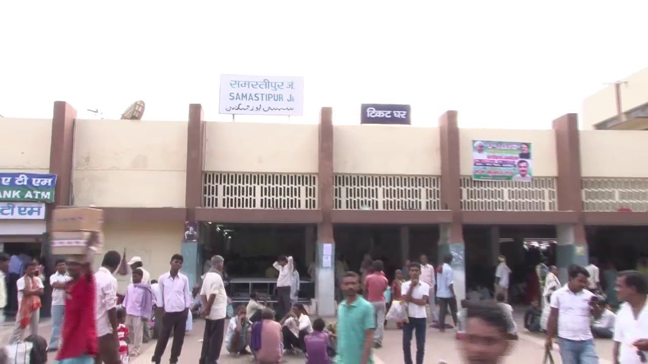Samastipur Junction Railway Station