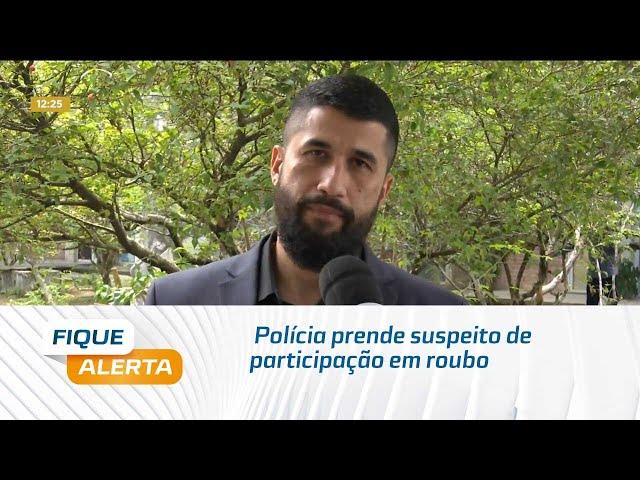 Polícia prende suspeito de participação em roubo de propriedade rural em Taquarana