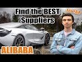 How to Find The BEST Alibaba Suppliers for YOUR PRODUCT! | Amazon FBA