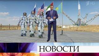 Выпуск новостей в 18:00 от 25.09.2019
