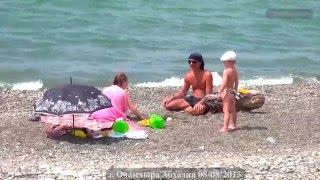 Очамчыра Абхазия Отдых на Черном Море 2015(ПНа юге Абхазии, куда крайне редко добираются туристы, приезжающие на морской купательно-загорательный..., 2016-03-01T10:41:31.000Z)