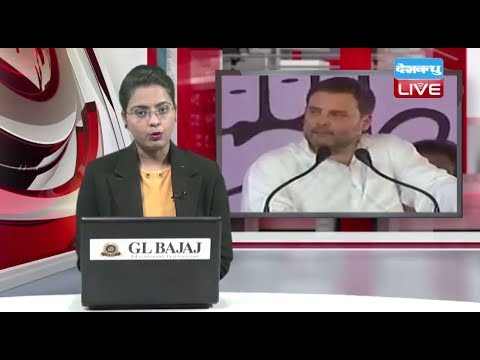 Rahul Gandhi ने बांटा किसानों का दर्द | #DBLIVE