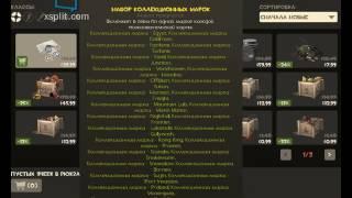 Team Fortress 2 Шапки, торговля, маннкономика и другая мастурбация. Продажа воздуха.