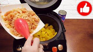 Рецепт из Куриного филе с Картошкой в мультиварке Бегите за курицей Для тех кому некогда готовить