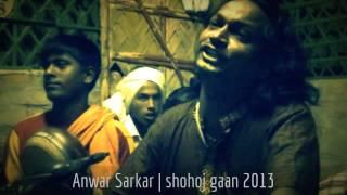 Anwar Sarkar - Roshid ChaNd Premer Etoi Jontrona