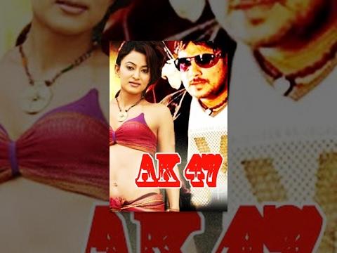 AK 47   Nepali HD Full Movie   Jharana Thapa, Bishal Bista, Sushil Pokharel