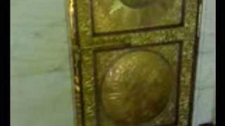 فيديو للكعبة المشرفة من الداخل -لقطات نادره-