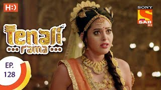 Tenali Rama - Ep 128 - Webisode - 2nd January, 2018