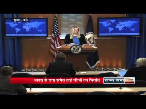 Hindi News Bulletin - Dec 07, 2014 (9 am)