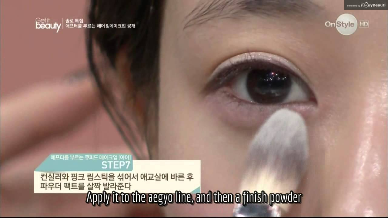 1bc2e4988d5 [Eng Sub] Get it beauty - Cupid Make Up (1) - YouTube