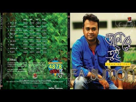 Krishno Kalo - Jaan Re Tui (2015) - F A Sumon - 320Kbps [Exclusive]