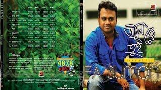Download Krishno Kalo - Jaan Re Tui (2015) - F A Sumon - 320Kbps [Exclusive]