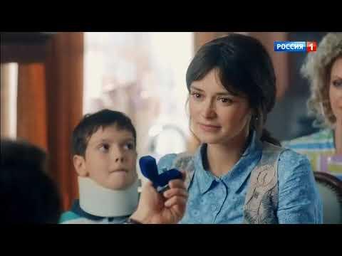 Сериал Сильная слабая женщина (2019, Россия-1) – трейлер