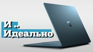 Surface Laptop на Windows 10S - Идеальный ноутбук от Microsoft?