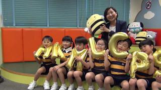 港澳信義會小學2017