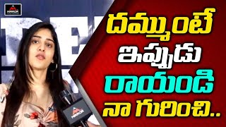 Chandini Chowdary Sweat Warning To Haters | Super Over Movie Press Meet | Mirror Tollywood