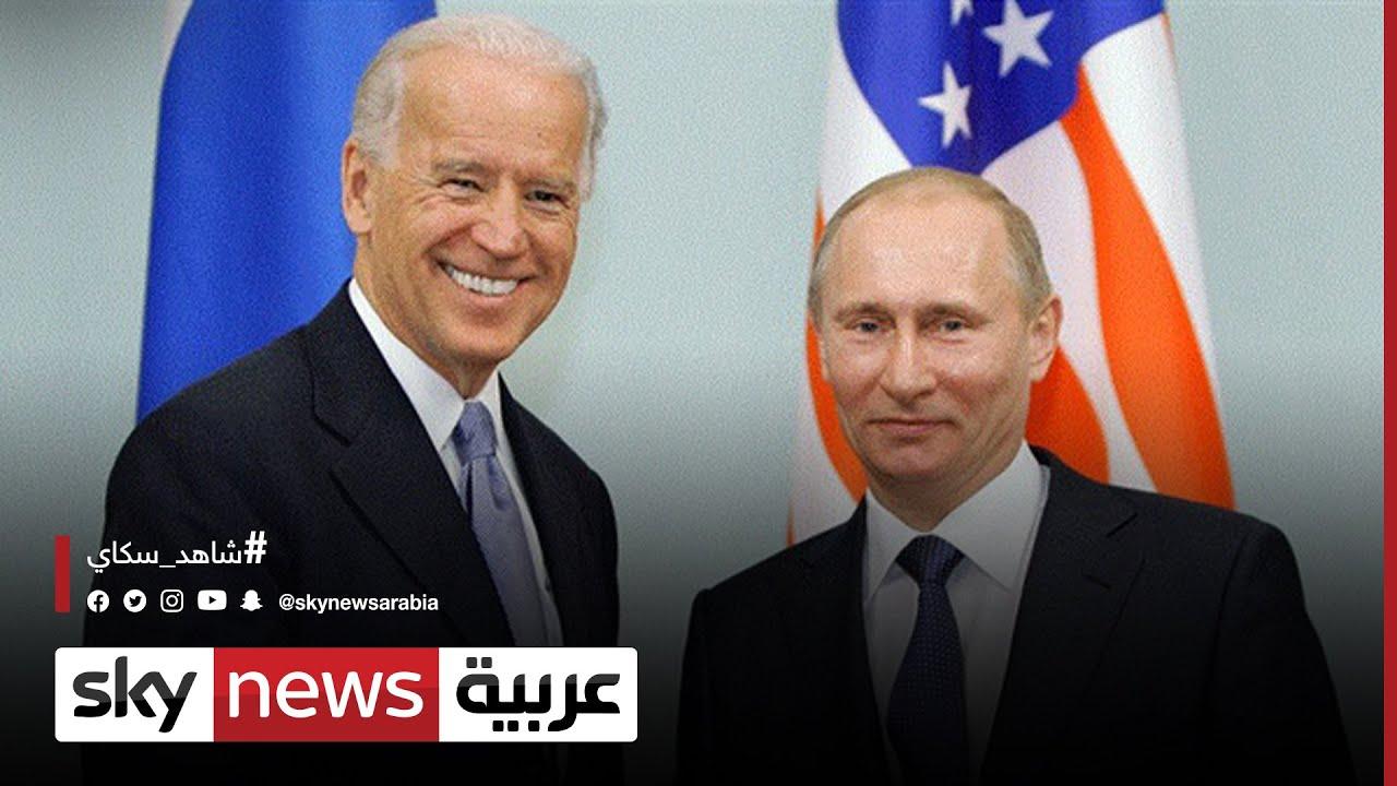 واشنطن وموسكو: بايدن يصل إلى جنيف لعقد قمة مع نظيره الروسي  - نشر قبل 3 ساعة