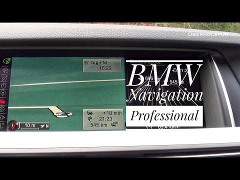 BMW Navigation Professional - Navigations- und Infotainment System aus dem BMW 5er 2016 (Test)