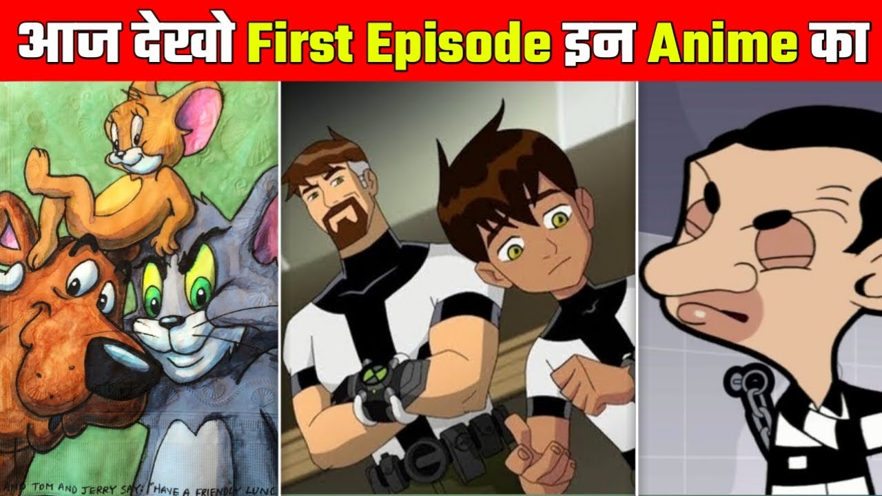 First Ever Episode Of Popular Cartoons and Anime | Cartoons Facts  | Anime | Anime vs Cartoon |hindi
