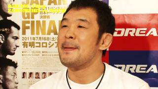 """Promotional video for FIGHT FOR JAPAN """"DREAM JAPAN GP -2011 Bantamweight JAPAN Tournament FINAL-""""(16 July 2011 / Gate Open PM4:00 Start ..."""