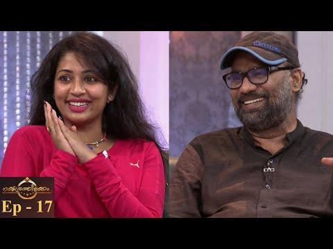 #Nakshathrathilakkam | Ep 17 - With Rafi & Navya Nair  | Mazhavil Manorama