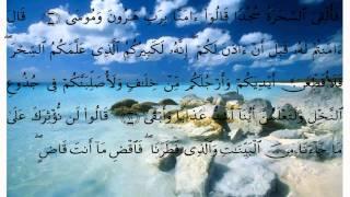 سورة طه * عبد الله خياط
