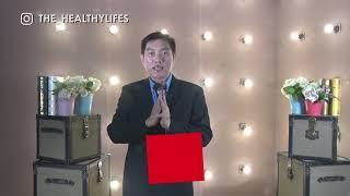 Healthy Lifestyle EP 12   Sistem Pencernaan   Usus Kecil