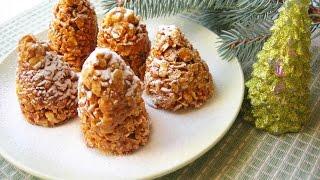Новогодний десерт без выпечки  «Еловые шишки»