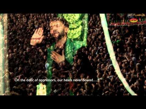 Al Ajal Ya Imam as - Ali Safdar Nohay 2015