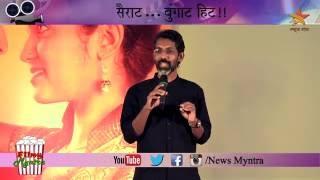 Sairat Success Party | Uncut Nagraj Manjule | Ajay Atul |