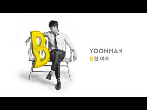 윤한(YOONHAN) - B형 여자